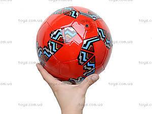 Детский мячик для футбола, BT-FB-0097, фото