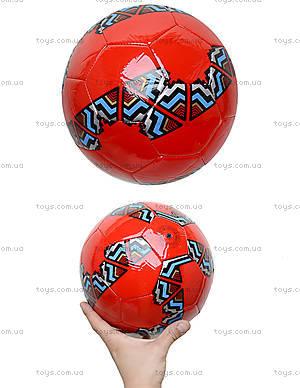 Детский мячик для футбола, BT-FB-0097