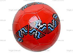 Детский мячик для футбола, BT-FB-0097, отзывы