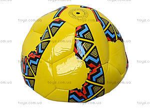 Детский мячик для футбола, BT-FB-0097, цена
