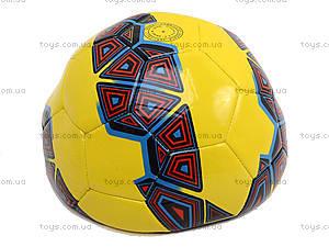 Футбольный мяч для игры, 3 цвета, BT-FB-0110, купить