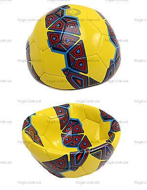 Футбольный мяч для игры, 3 цвета, BT-FB-0110