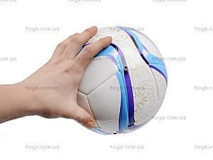 Мяч футбольный, 3 цвета, BT-FB-0112, отзывы