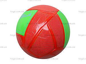Футбольный мяч для мальчиков-футболистов, BT-FB-0114, купить