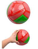 Футбольный мяч для мальчиков-футболистов, BT-FB-0114, отзывы