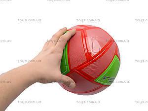 Футбольный мяч для мальчиков-футболистов, BT-FB-0114, магазин игрушек