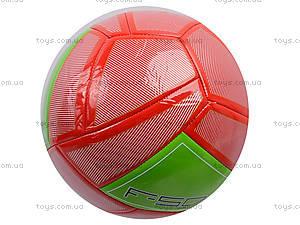 Футбольный мяч для мальчиков-футболистов, BT-FB-0114, toys.com.ua