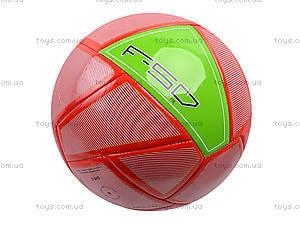 Футбольный мяч для мальчиков-футболистов, BT-FB-0114, toys
