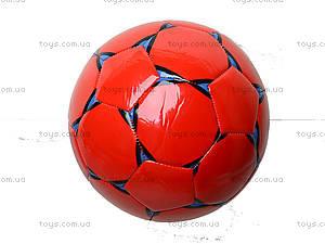 Мяч футбольный, разные цвета, BT-FB-0116, купить