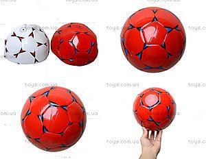 Мяч футбольный, разные цвета, BT-FB-0116