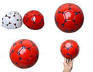 Мяч футбольный, разные цвета, BT-FB-0116, отзывы