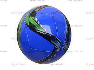 Небольшой футбольный мяч, BT-FB-0117, купить