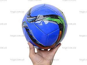 Небольшой футбольный мяч, BT-FB-0117, фото