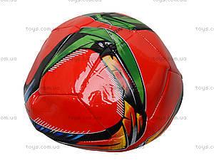Небольшой футбольный мяч, BT-FB-0117, отзывы