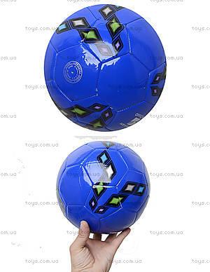 Детский мяч футбольный, BT-FB-0120