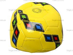 Детский мяч футбольный, BT-FB-0120, цена