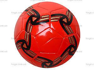 Мячик для футбола, BT-FB-0121, купить