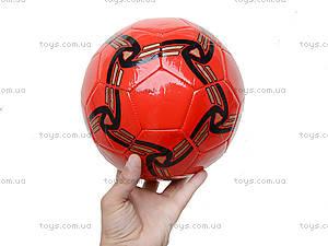 Мячик для футбола, BT-FB-0121, фото