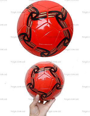 Мячик для футбола, BT-FB-0121