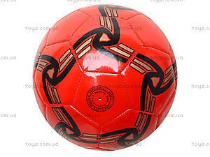 Мячик для футбола, BT-FB-0121, цена