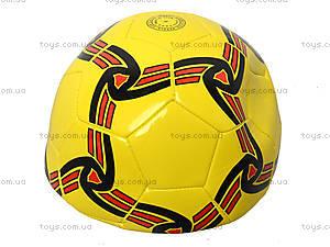 Мячик для футбола, BT-FB-0121, игрушки