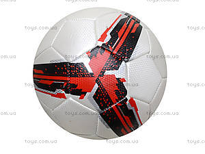 Мяч для будущих футболистов, BT-FB-0124, купить