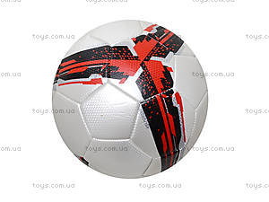 Мяч для будущих футболистов, BT-FB-0124, фото