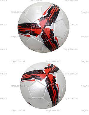 Мяч для будущих футболистов, BT-FB-0124, отзывы