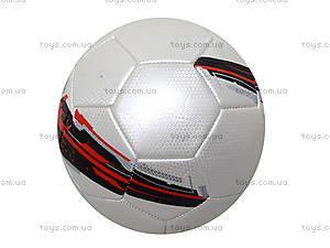 Мяч для будущих футболистов, BT-FB-0124, цена