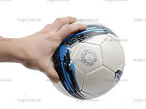 Мяч для будущих футболистов, BT-FB-0124, игрушки