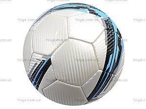 Мяч для будущих футболистов, BT-FB-0124, магазин игрушек