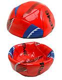 Мяч футбольный eXtreme, 3 цвета, BT-FB-0132