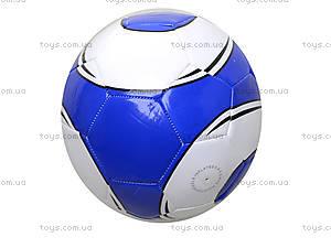 Мяч футбольный (цвета разные), BT-FB-0134, купить