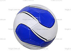 Мяч футбольный (цвета разные), BT-FB-0134, фото