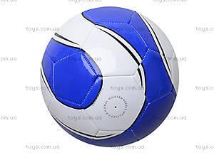 Мяч футбольный (цвета разные), BT-FB-0134, цена