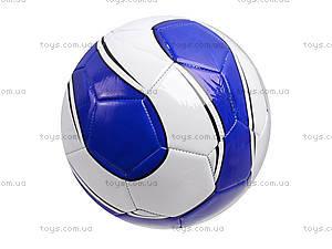 Мяч футбольный (цвета разные), BT-FB-0134, игрушки
