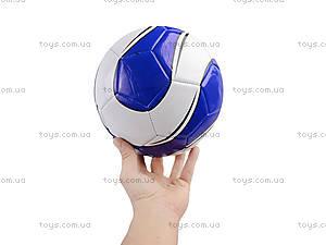 Мяч футбольный (цвета разные), BT-FB-0134, детские игрушки