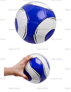 Мяч футбольный (цвета разные), BT-FB-0134