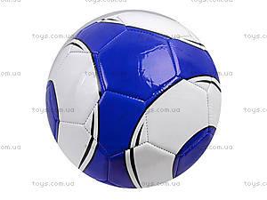 Мяч футбольный (цвета разные), BT-FB-0134, магазин игрушек