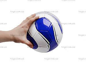 Мяч футбольный (цвета разные), BT-FB-0134, toys.com.ua