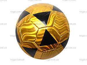 Футбольный мячик для веселых игр, BT-FB-0135, купить