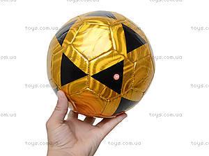 Футбольный мячик для веселых игр, BT-FB-0135, фото