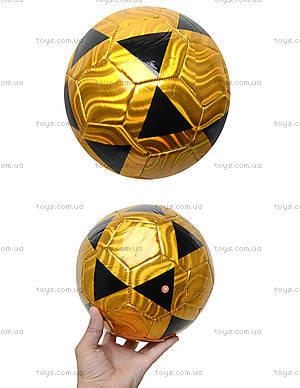 Футбольный мячик для веселых игр, BT-FB-0135