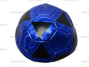 Футбольный мячик для веселых игр, BT-FB-0135, отзывы