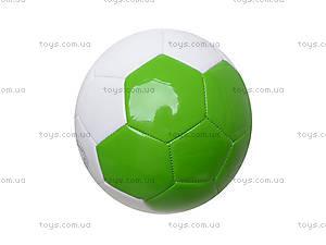 Игровой мяч для активного отдыха, BT-FB-0136, купить