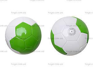 Игровой мяч для активного отдыха, BT-FB-0136