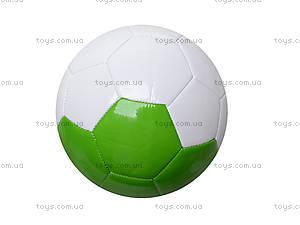 Игровой мяч для активного отдыха, BT-FB-0136, отзывы