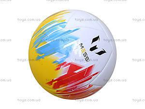 Игровой мяч для игры в футбол, BT-FB-0137, купить