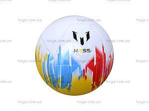 Игровой мяч для игры в футбол, BT-FB-0137, отзывы