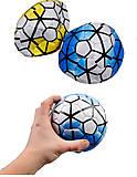 Футбольный мяч для мальчишек, BT-FB-0142, фото